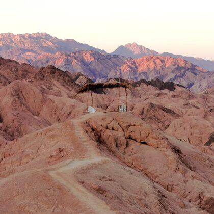Šarmelšeiha. Krāsainais kanjons.